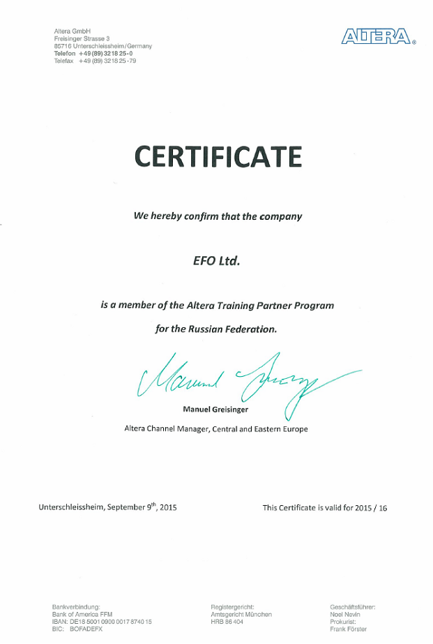 Certificate Training